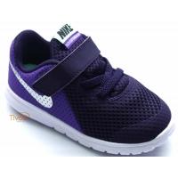 69e7bea0765 Tênis Nike Flex Experience 5 (TDV) Tamanhos 18