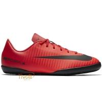 cee15f5945 Chuteira Nike JR. MercurialX Victory VI IC Futsal Infantil
