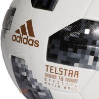 519b8ede32 Bola Futebol Campo Adidas Telstar 18 OMB Oficial Copa Do Mundo FIFA.  Código  CE8083
