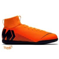 7a5eb3ef877fd Chuteira Nike Infantil MercurialX SuperflyX 6 Club