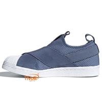3475dcd18c Tênis Adidas Superstar Slip On Feminino. Código  CQ2384